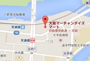 大阪オフィスアクセス