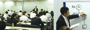 seminar_20150527