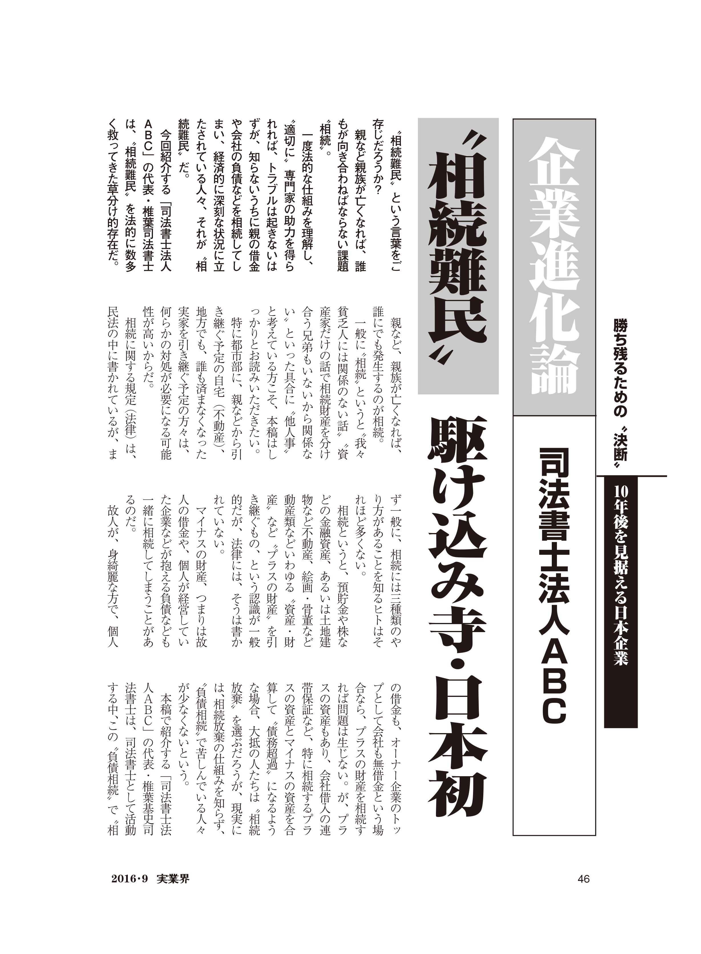 media_20130625